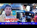 Single pila tempoo bala   jogesh jojo    new sambalpuri comedy   jojo j5 production