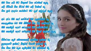 Mathakayan Amathaka keruwath