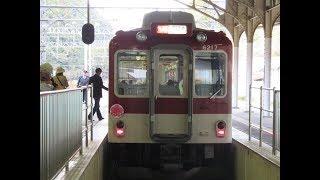 【桜シーズンの臨時快急運転】近鉄吉野線・吉野駅にて