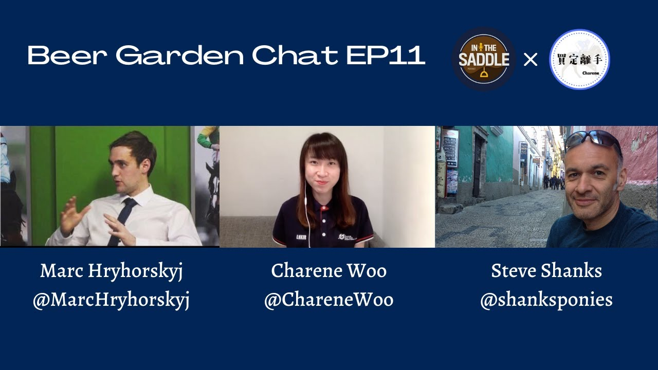 Beer Garden Chat EP11 (Happy Valley 3/3 Preview)
