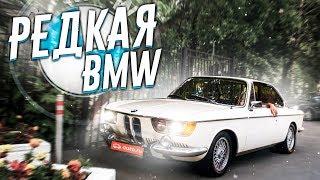 ВЫ ДАЖЕ НЕ СЛЫШАЛИ О ТАКОЙ BMW! (ВЕСЁЛЫЕ ОБЪЯВЛЕНИЯ - AUTO.RU)