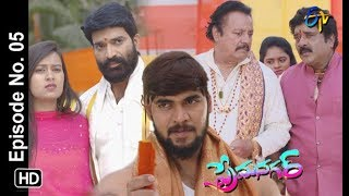 Prema Nagar | 19th July 2019 | Full Episode No 05 | ETV Telugu