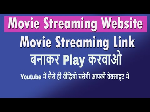 Online Streaming Html Code Player Any Video On Blogger Upload Copyrighted Video Blogger