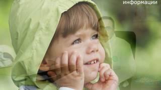 видео Депрессия у младенцев и ранний детский аутизм