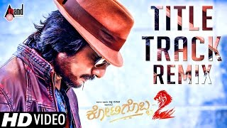 Kotigobba 2 | Title Track Remix BY DJ K33rth! | HD Video Song 2016 | Kiccha Sudeep, Nithya Menen