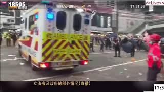 20190612 Hong Kong Police Prohibit The Entrance Of Ambulance thumbnail