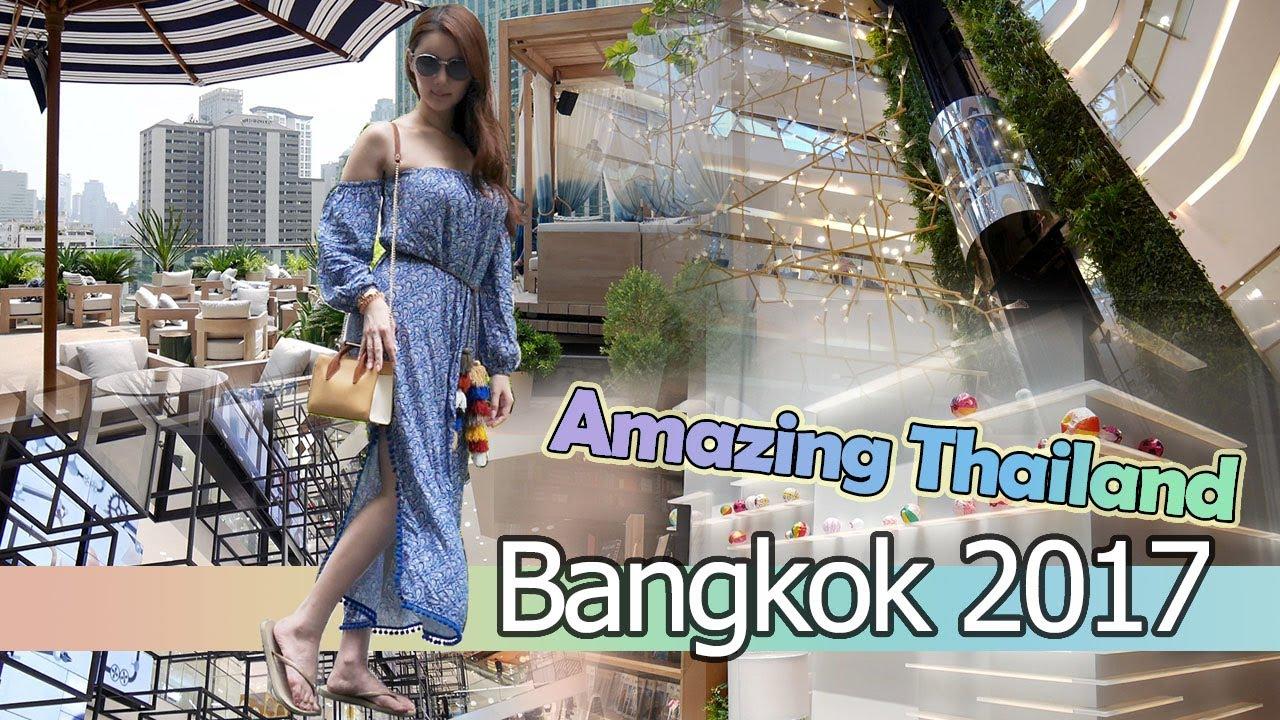 thailand vlog-bangkok 2017 | amazing thailand | open house