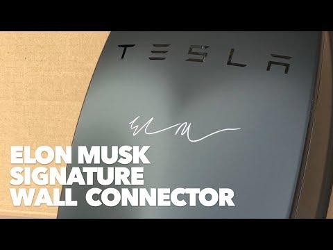 Elon Musk Signature Wall Connector - YouTube