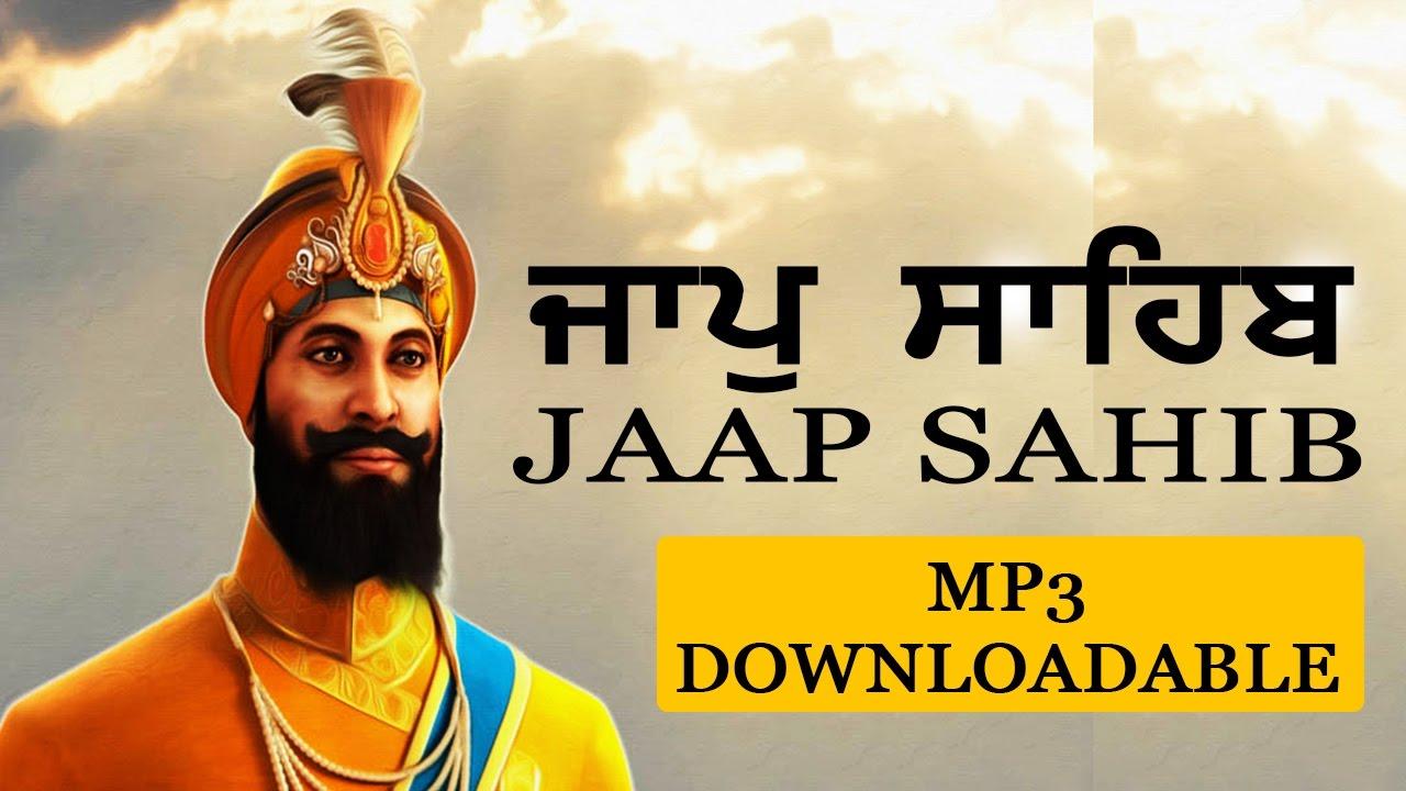 Sukhmani sahib song download djbaap. Com.