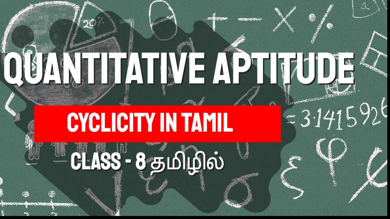 Cyclicity in Tamil | Quantitative Aptitude Course in Tamil [Class - 8]