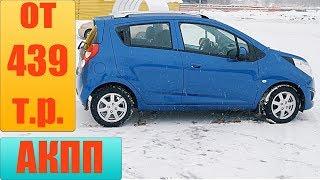 Тест драйв Ravon R2 - от 439т.р. на АКПП Лучший первый авто для твоей девушки