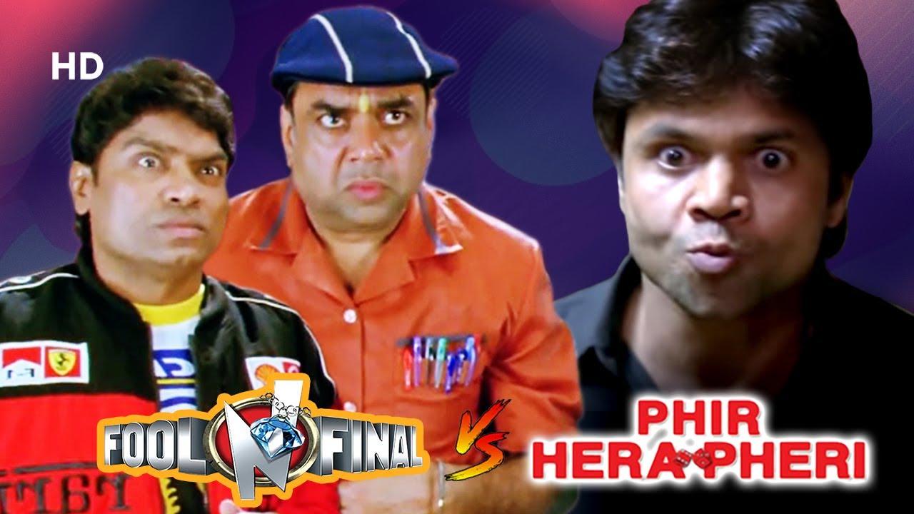 एक खेले के लिए इतना झमेला    Phir Hera Pheri VS Fool N Final   Paresh Rawal - Johny Lever   Comedy
