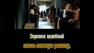 Из фильма Стиляги - С. Гармаш - Человек и кошка КАРАОКЕ