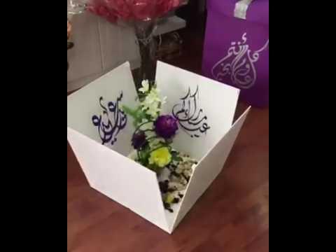 Ramazan bayramina aid vidiyo.