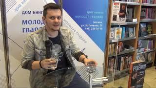 Тимофей Руденко в Молодой гвардии 13.06.2019