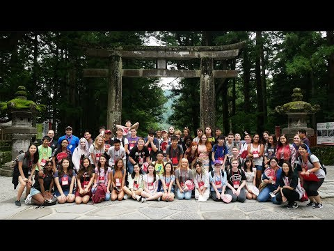 TUJ High School Summer Program in Tokyo, Japan (2017 Highlights)