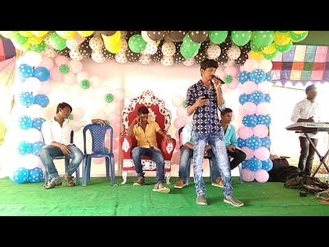 Nee Paine Anukuni Song By Surendra