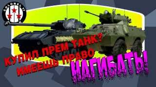Armored Warfare: Премиум танки. Winrate и другое...  [MAD PRO]