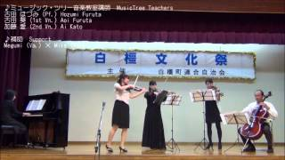 ミュージック・ツリー音楽教室 (http://www7a.biglobe.ne.jp/~do-re-mi/...