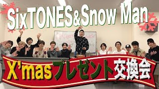 SixTONES × Snow Man 【First Collab Video】 A Serious & Free Spirited X'mas Gift Exchange! (1st Half)