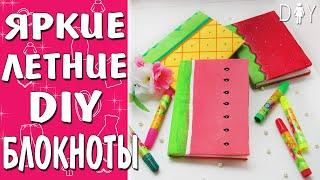 видео Как нарисовать Новый год карандашом поэтапно: пошаговое описание и интересные идеи