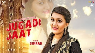 Jugadi jatt - Official Music Video | Simran Kaur | Latest Punjabi Songs 2018 | VS Records