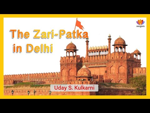 The Zari Patka in Delhi : A Talk by Uday S. Kulkarni