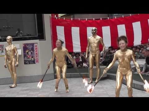 第33回(2010年)大須大道町人祭「金粉ショー(ふれあい広場会場)大駱駝艦」3/3