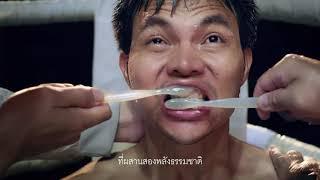 ยาสีฟันสมุนไพรดอกบัวคู่ เกลือสมุนไพร (Dokbuaku Salt Herbal Toothpaste)