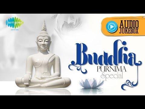 Buddha Purnima Special | Marathi Audio Juke Box | Buddha Upasana