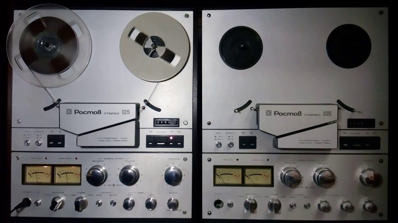 Telefunken Magentophon 98 - YouTube
