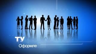 ТУ Эксперт - оформление строительных документов(, 2016-05-23T08:20:13.000Z)