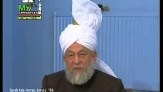 Darsul Quran 11 Février 1995 - Surah Aale Imraan verset (184)