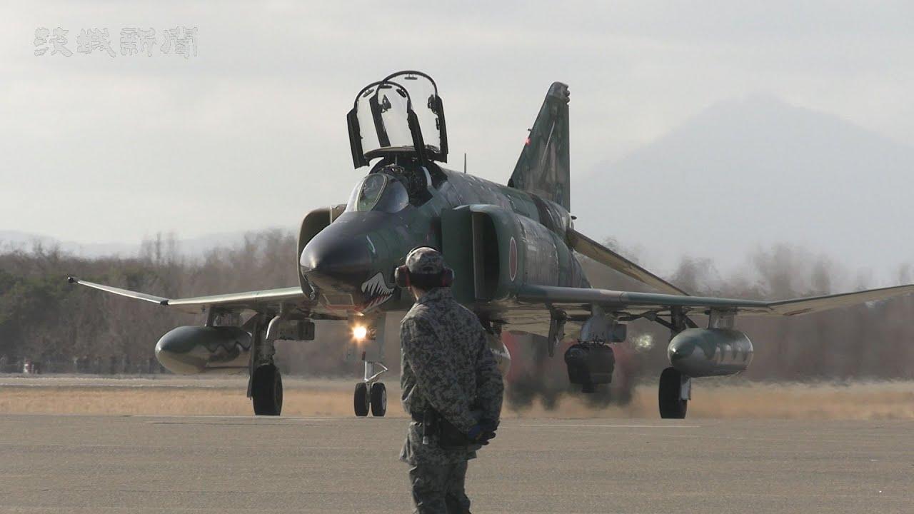 規則 服務 航空 基地 自衛隊