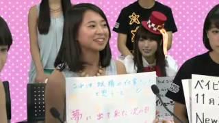 【2014.09.29 ON AIR】 MC 吉田尚記アナウンサー アシスタント アイドリング!!! 35号 佐...