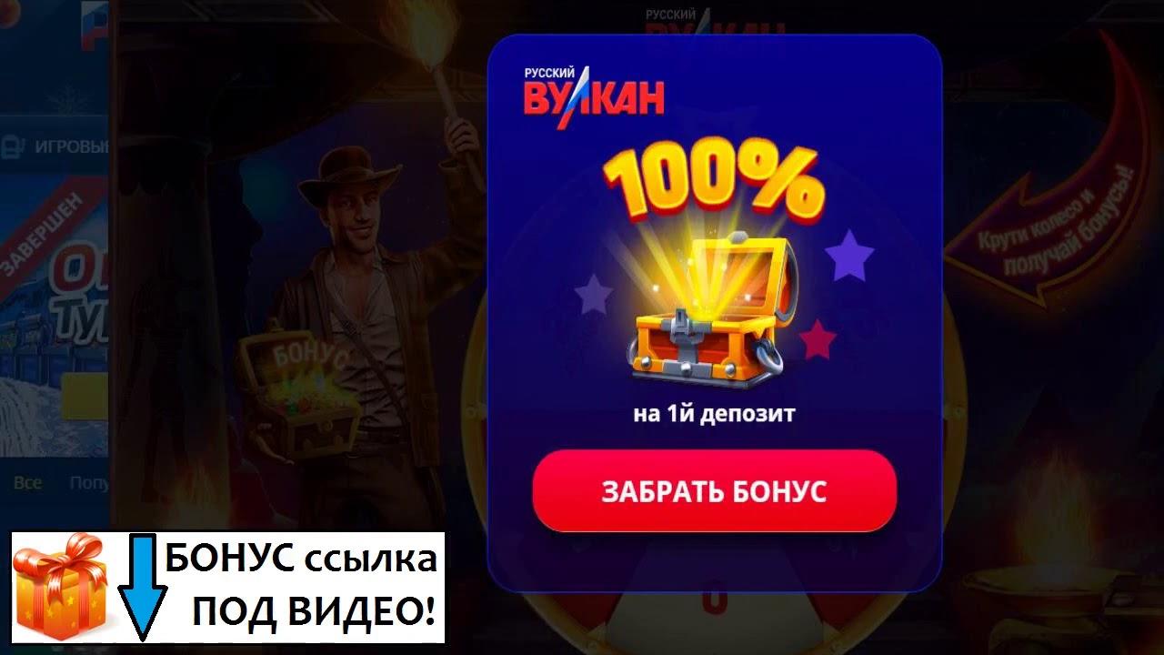 Интернет казино бесплатно скачать бесплатно казино с игрой light