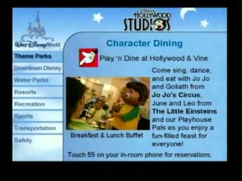 Walt Disney World Today Channel 19 Information Channel