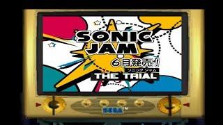 Sonic Jam Trial Prototype