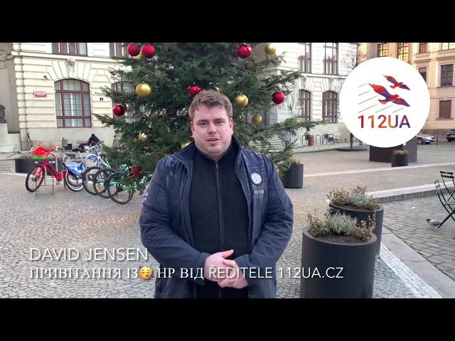 Привітання із НР🥳 від директора 112UA.cz Davida Jensena