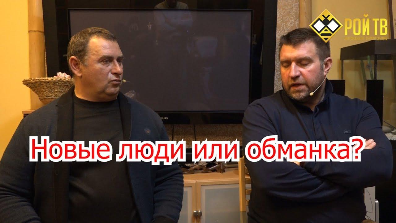 """Партия Прилепина и """"Новые люди»: спойлеры или обманки?"""