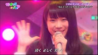 秋元真夏が生駒ちゃんに「ガチで歌ヘタだった・・」と言われる。 thumbnail