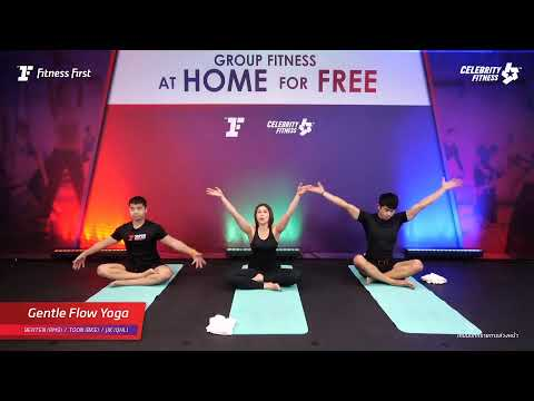 Group Fitness at Home :  Gentle Flow Yoga 1/1/2021