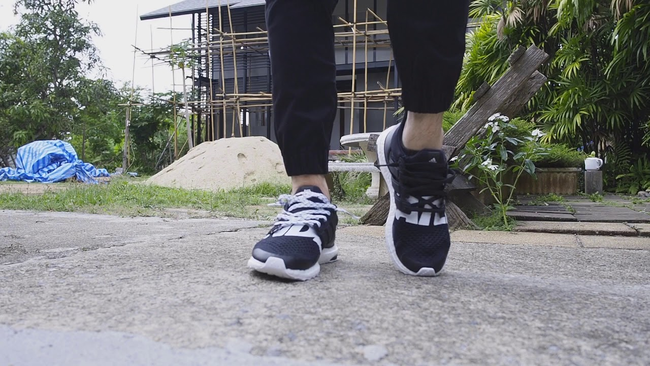 553993e241222 Ultra Boost x Undefeated on feet