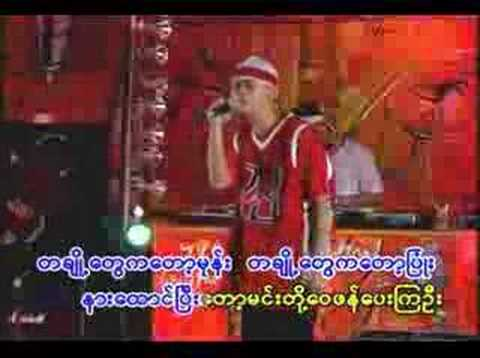 Sa Tin Chin - ACID(Champion laung)