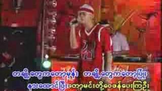 Sa Tin Chin - ACID(Champion laung) - Stafaband