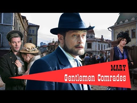 Gentlemen Comrades. Movie 2 - Mary. Fenix Movie ENG. Crime