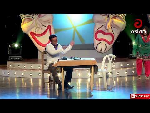 চরম এক হাসির ভিডিও।না দেখলে মিছ করবেন || Star comedy show Asian TV || ডাক্তার ও রোগীর কৌতুক