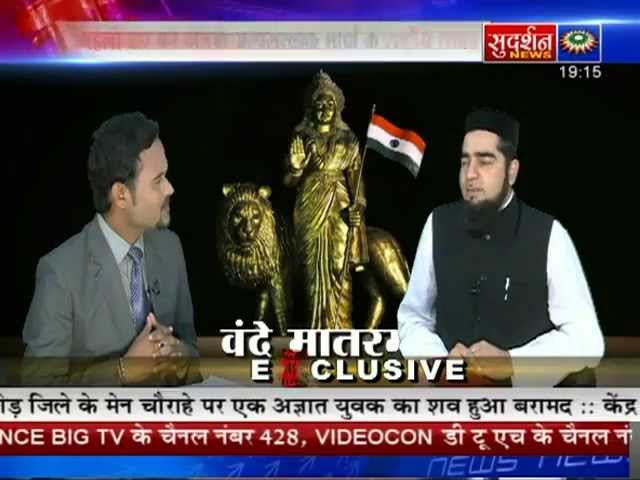 Sufi M K Chishty Exclusive Interview Vandemataram on Sudarshan News Travel Video