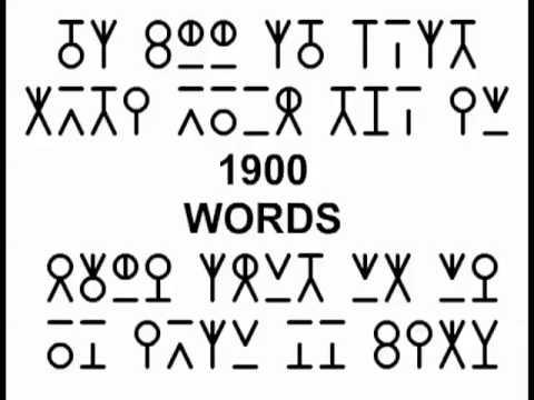 A Personal Conlang, Pegakibo