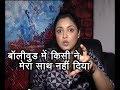 Tanushree Dutta FULL INTERVIEW: I Was Slut-Shamed   ABP News